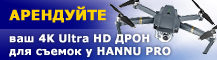 Renta your DJI Mavic 4K Ultra HD drone