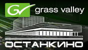Ostankino gets equipped with Grass Valley